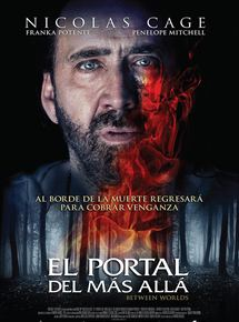 El portal del más allá