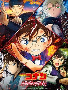 'Detective Conan: The Scarlet Bullet' - Tráiler oficial