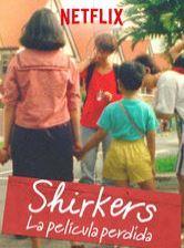 Shirkers: La película perdida