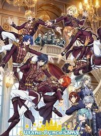 Uta no Prince-sama - Maji Love Kingdom: La película