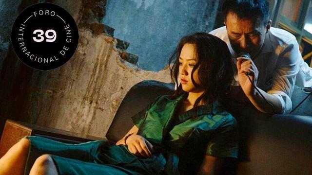 39 Foro Internacional: El cine más provocador en la Cineteca Nacional